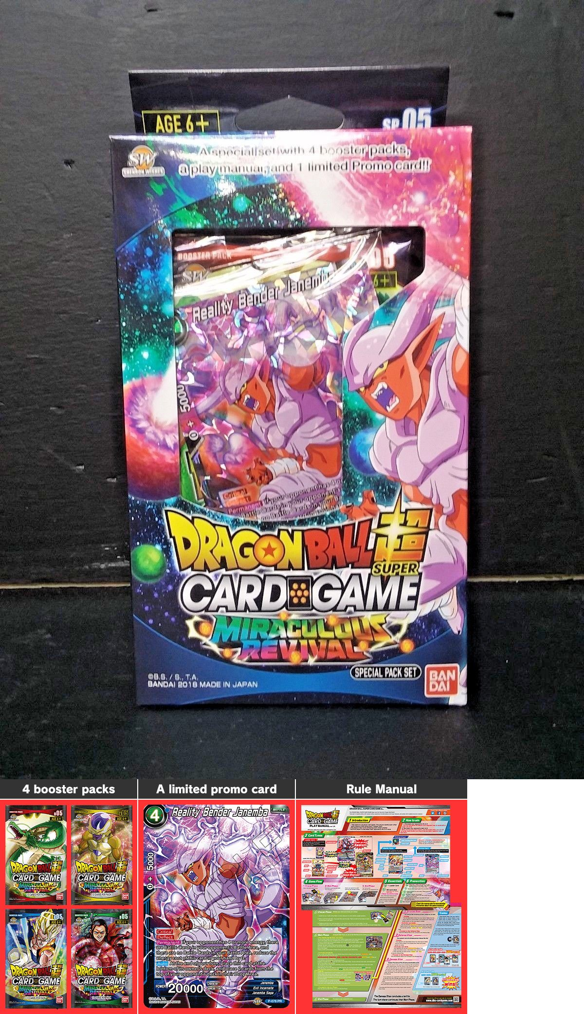 Ccg sealed booster packs 183456 dragon ball super card
