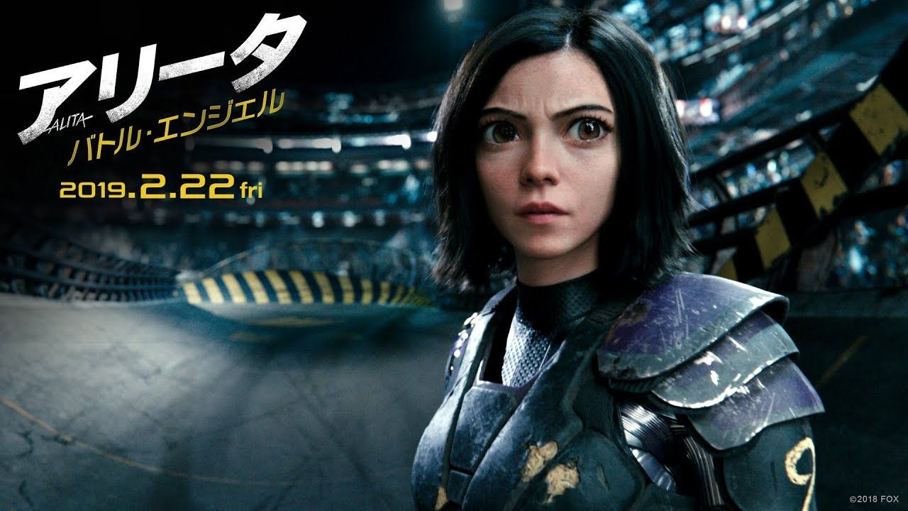 Alita: Battle Angel Trailer (J...