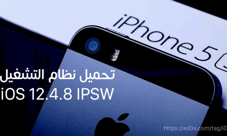 تحميل Ios 12 4 8 Ipsw للايفون والايباد والايبود Galaxy Phone Samsung Galaxy Phone Phone