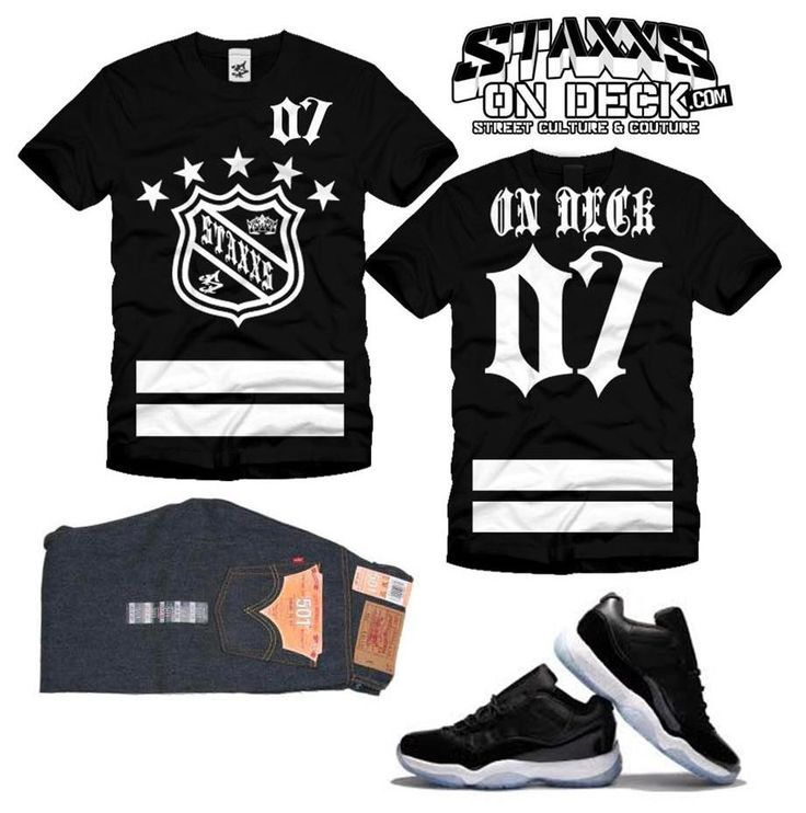 swag outfits with jordans | Swag
