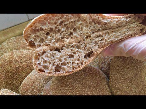 خبز مغربي بدقيق القمح الكامل ناجح الخبز الكامل Youtube Mousse Peep Toe
