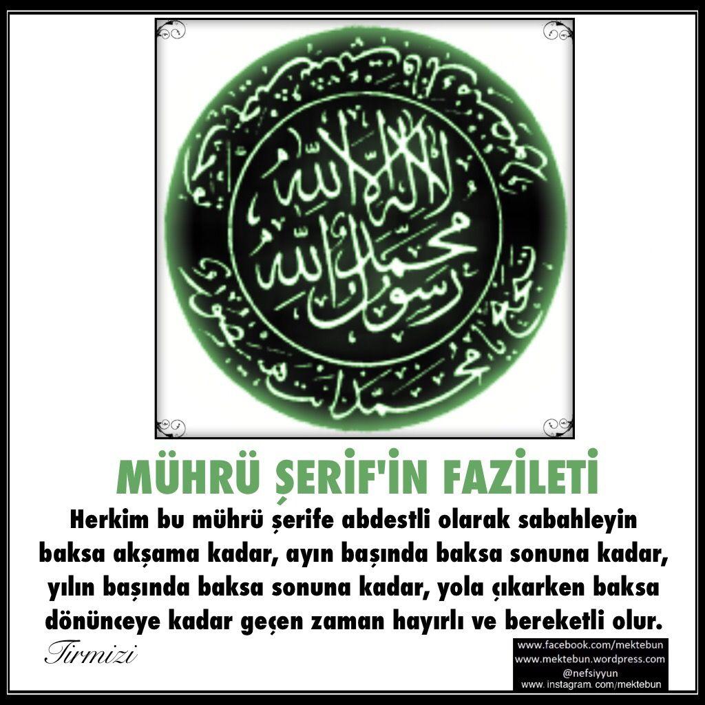 Safer Ayi Ilk Gece Ilk Gunu Yapilacaklar Buraya Tiklayarak Yapilacaklari Kolayca Uygulayabilirsiniz Detayli Dualar Gece Islam