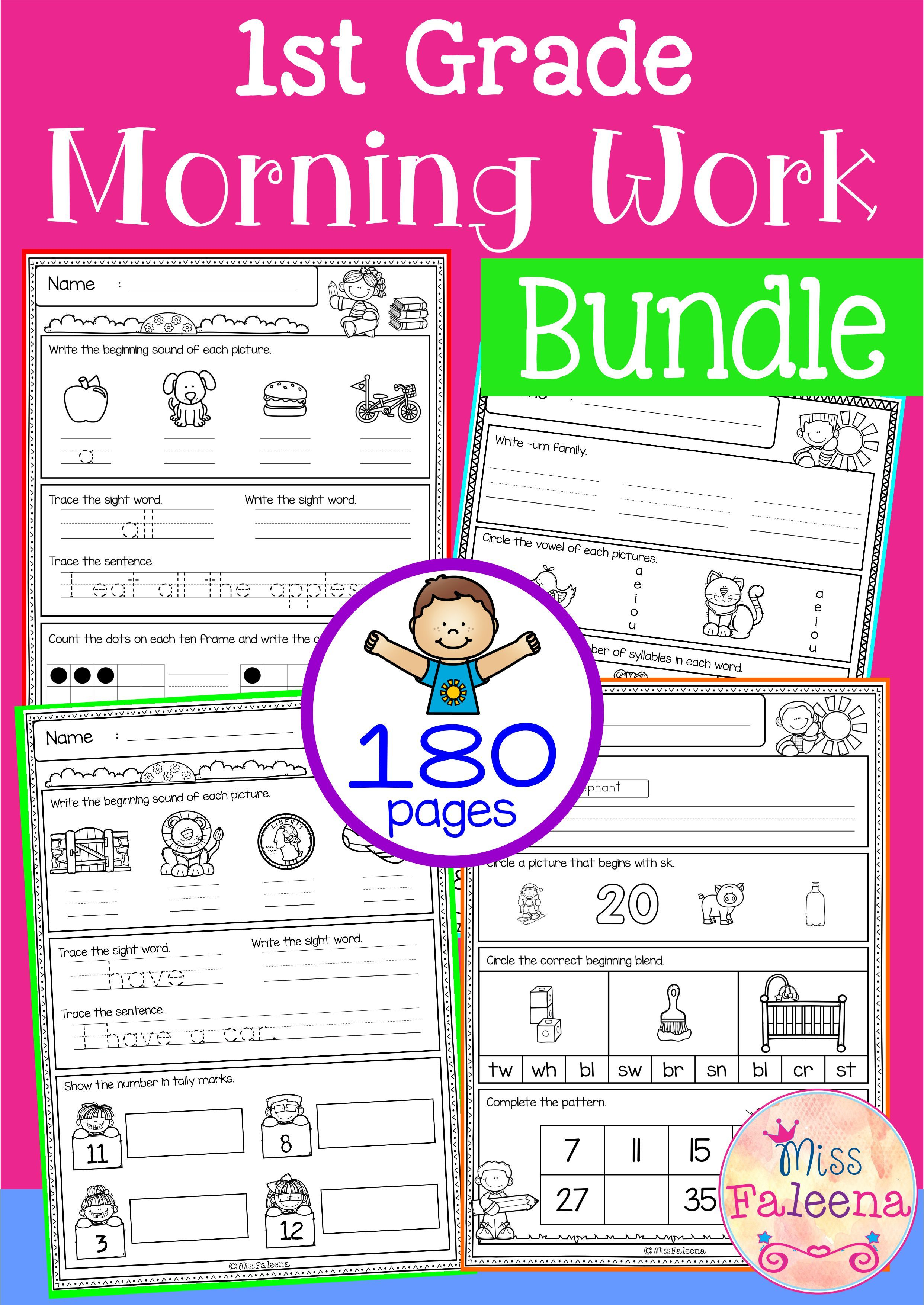 First Grade Morning Work Bundle Includes 60 Pages Of