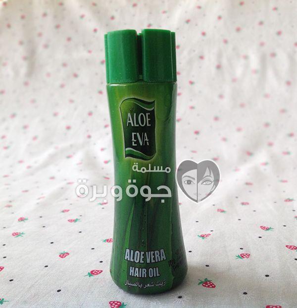 تجربتي مع زيت الشعر ألو إيفا بالصبار Aloe Vera Oil Oils Red Bull