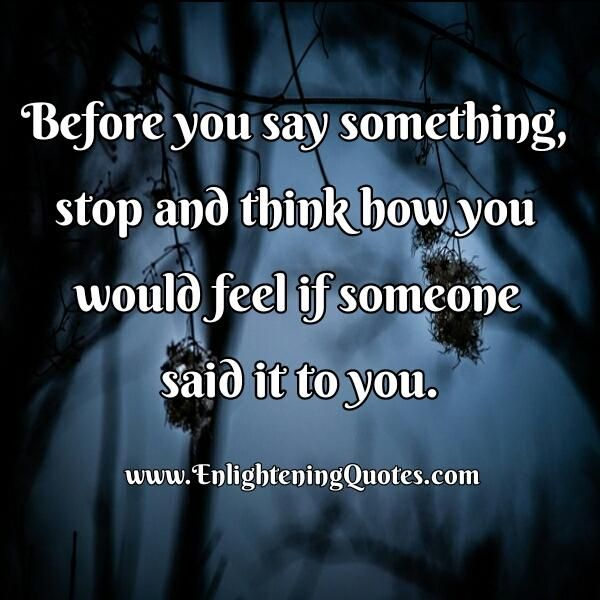 Be Sensitive To Others Feelings Quotes: Some People Don't Care. They Want To Be #cruel And #hurt