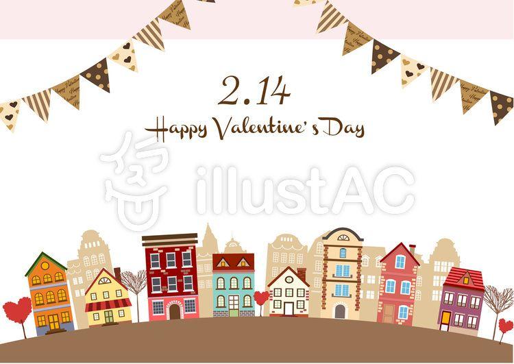 バレンタインイラスト20 街並みイラスト バレンタインイラスト