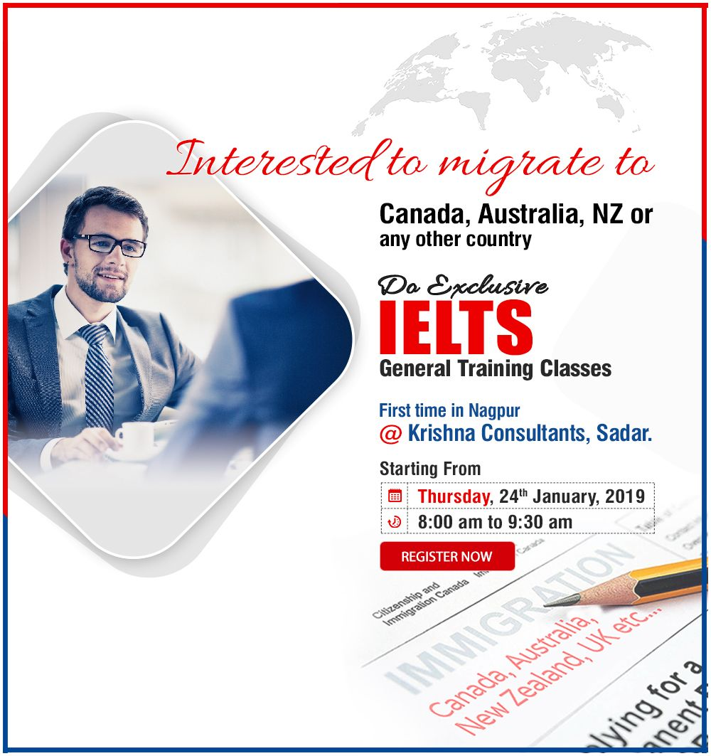 Wish to migrate to #English verbalizing countries for work