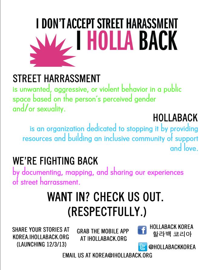 "Street Harassment | In Korea, We ""Hollaback"" Against Street Harassment"