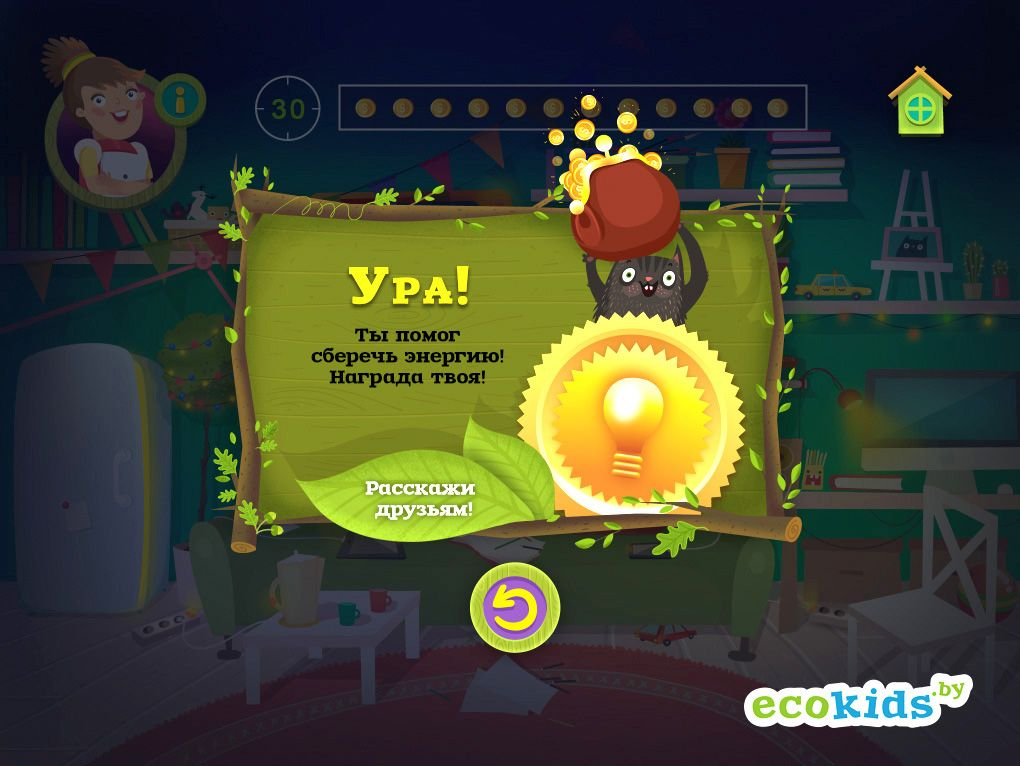Ecokids [Free tablet game] on Behance Tablet game, Free
