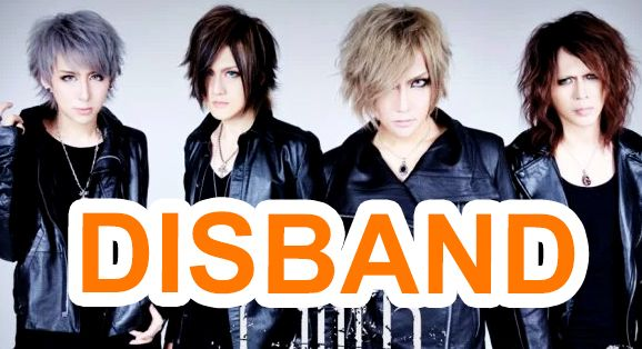 Lilith Has Announced That They Will Disband After April 23rd Lilith 中国 Formed 2012 Disband April 23rd 2017 From Lilith Japan Music Visual Kei Lilith