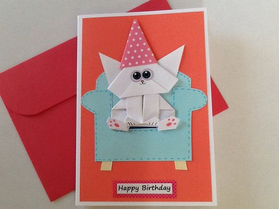 Cat Birthday Card Origami Cat Funny Cat Card Pop Up Card Card