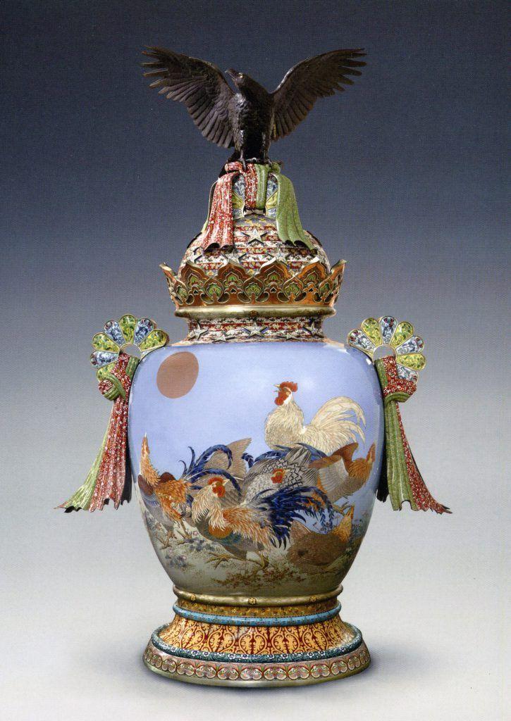 Khalili Collection of Japanese Art