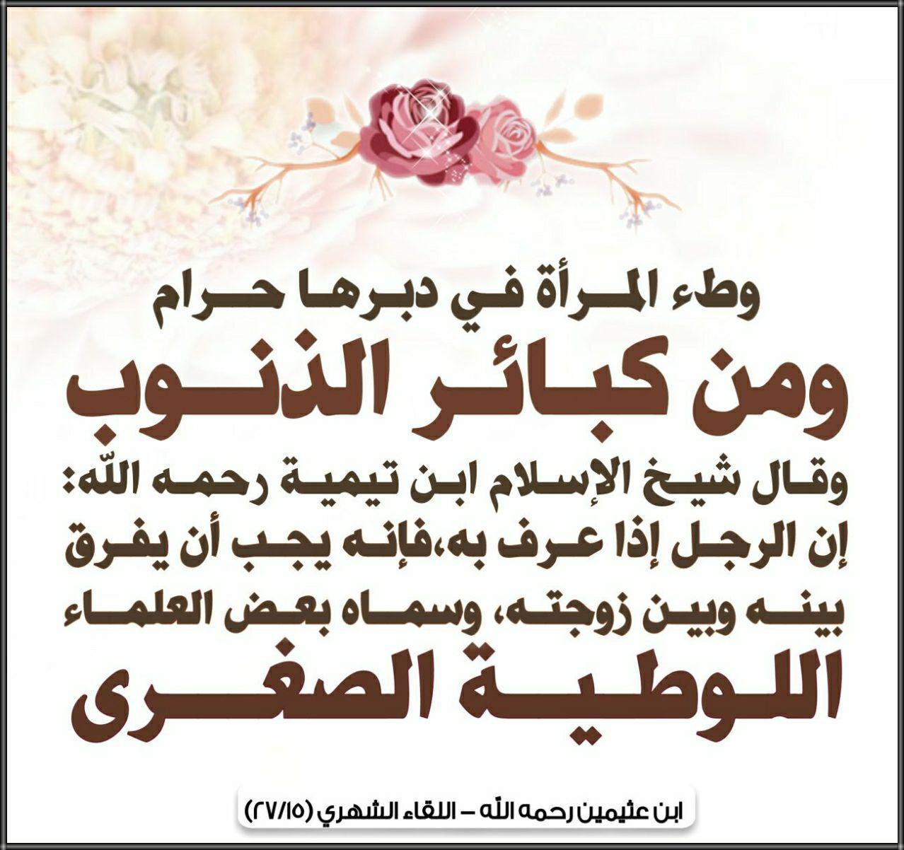 Pin By Aida Didis On أقوال الصحابة والعلماء Arabic Calligraphy Calligraphy Sal