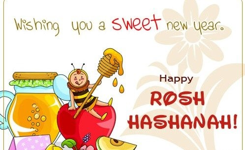Rosh Hashanah 2019 Wishes, Whatsapp Messages | Rosh Hashanah #roshhashanah Rosh Hashanah 2019 Wishes, Whatsapp Messages | Rosh Hashanah #roshhashanah