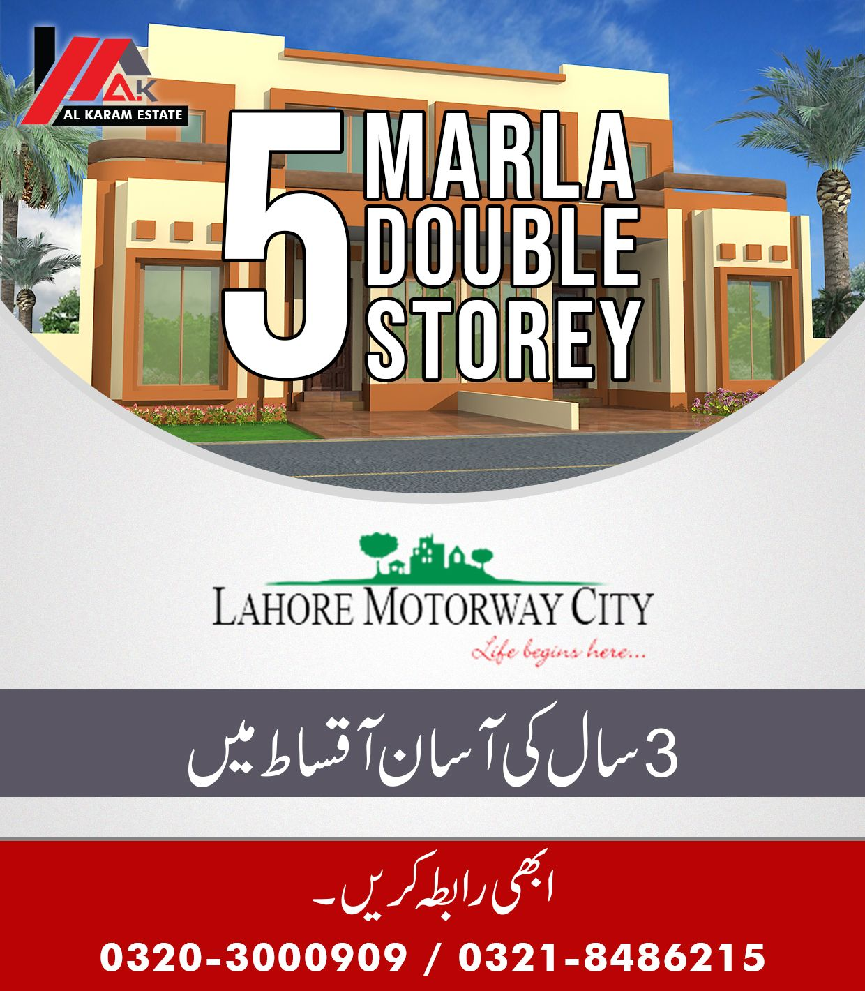 5 Marla Double Storey Houses are Available on easy #Installments in