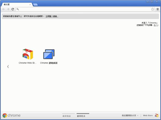安裝 Chrome Remote Desktop 擴充功能,就能輕鬆在 Google 瀏覽器上遠端遙控桌面