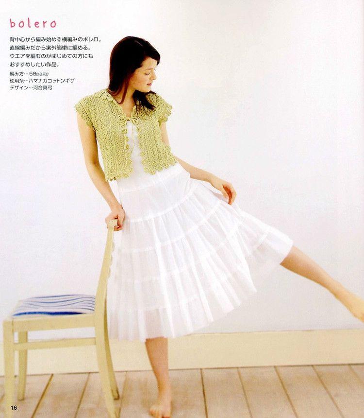 春夏鉤針小物----魅力巧手编織