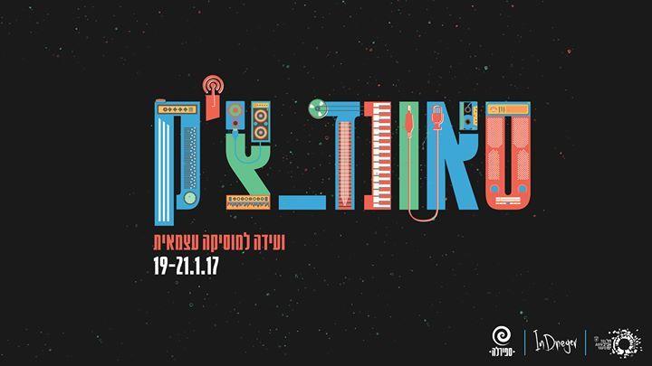 Soundcheck Music Conference https://promocionmusical.es/infografia-festivales-musica-espana-2016/: