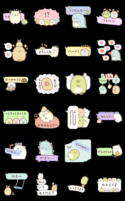 Sumikko Gurashi Animated Pop Up Line Stickers Kawaii Stickers Printable Sticker Sheets Line Sticker
