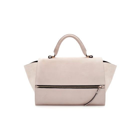 Had my eye on this. ZARA - WOMAN - LEATHER CITYBAG WITH FOLDOVER FLAP
