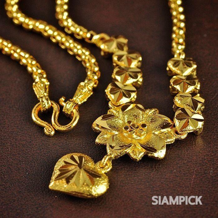 18 thai baht 22k 24k yellow gold plated box chain pendant necklace 18 inches thai 24k yellow gold baht plated beautiful block chain link w flowers pendant aloadofball Gallery