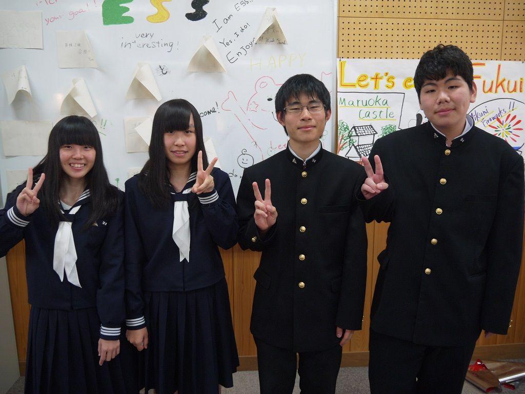 高校 福井 県立 高志