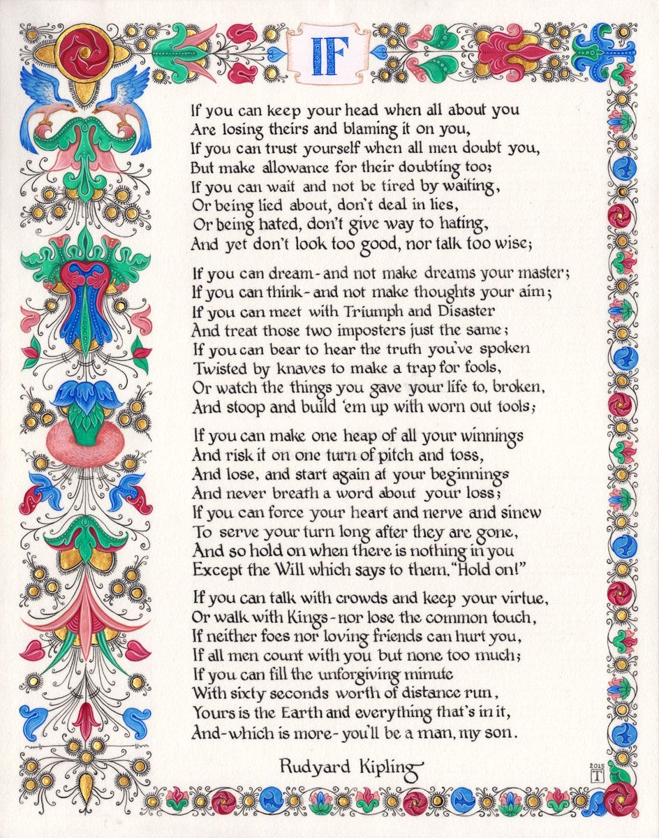 If By Rudyard Kipling Quote Daily Inspiration Quotes Summary Of The Poem Pdf Download
