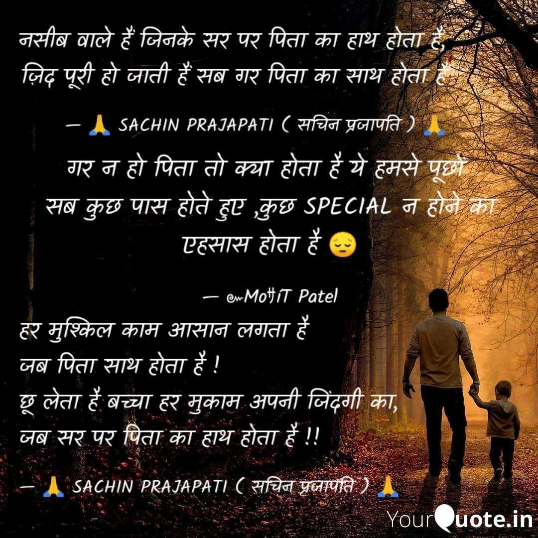 7 Success Motivational Quotes Thoughts Shayari Inspirational Quotes I Motivational Quotes For Students Inspirational Quotes In Hindi Study Motivation Quotes