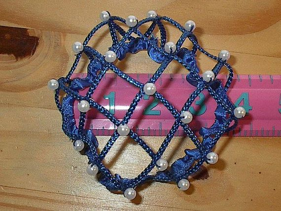 Renaissance Small BUNCover Royal Blue Corded by ThytiraDesigns
