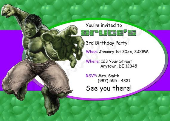 Hulk Birthday Invitation Printable By 717Graphics On Etsy