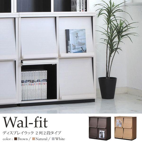 Display Rack Rack Shelf Flap Door Bookshelf Domestic …