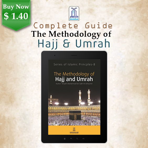 guide for hajj ebook product user guide instruction u2022 rh testdpc co Map of Hajj Sites Hajj Step by Step Guide