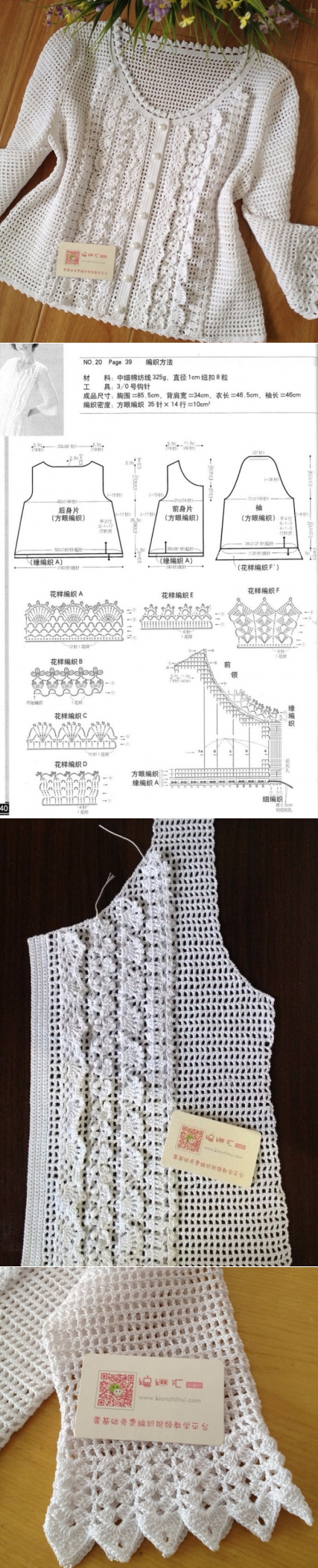 топы кофты жакеты | Ganchillo, Croché y Volantes
