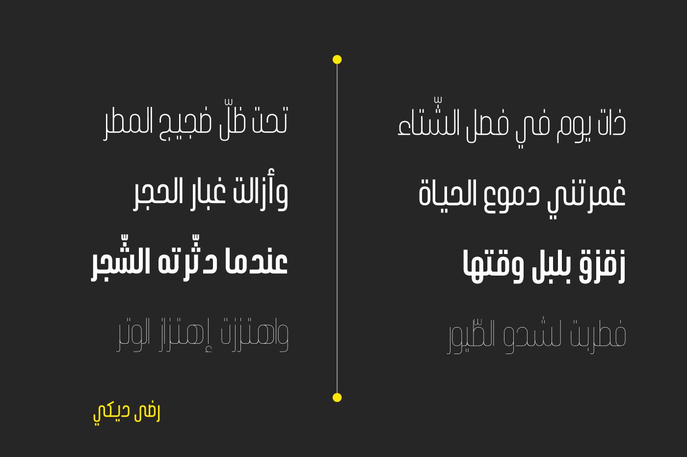 Bebas Neue Pro Arabic Free Font Popular Fonts Free Font Fonts