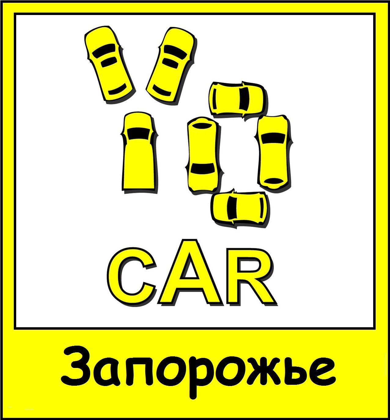 Taxi Zaporozhye: a selection of sites
