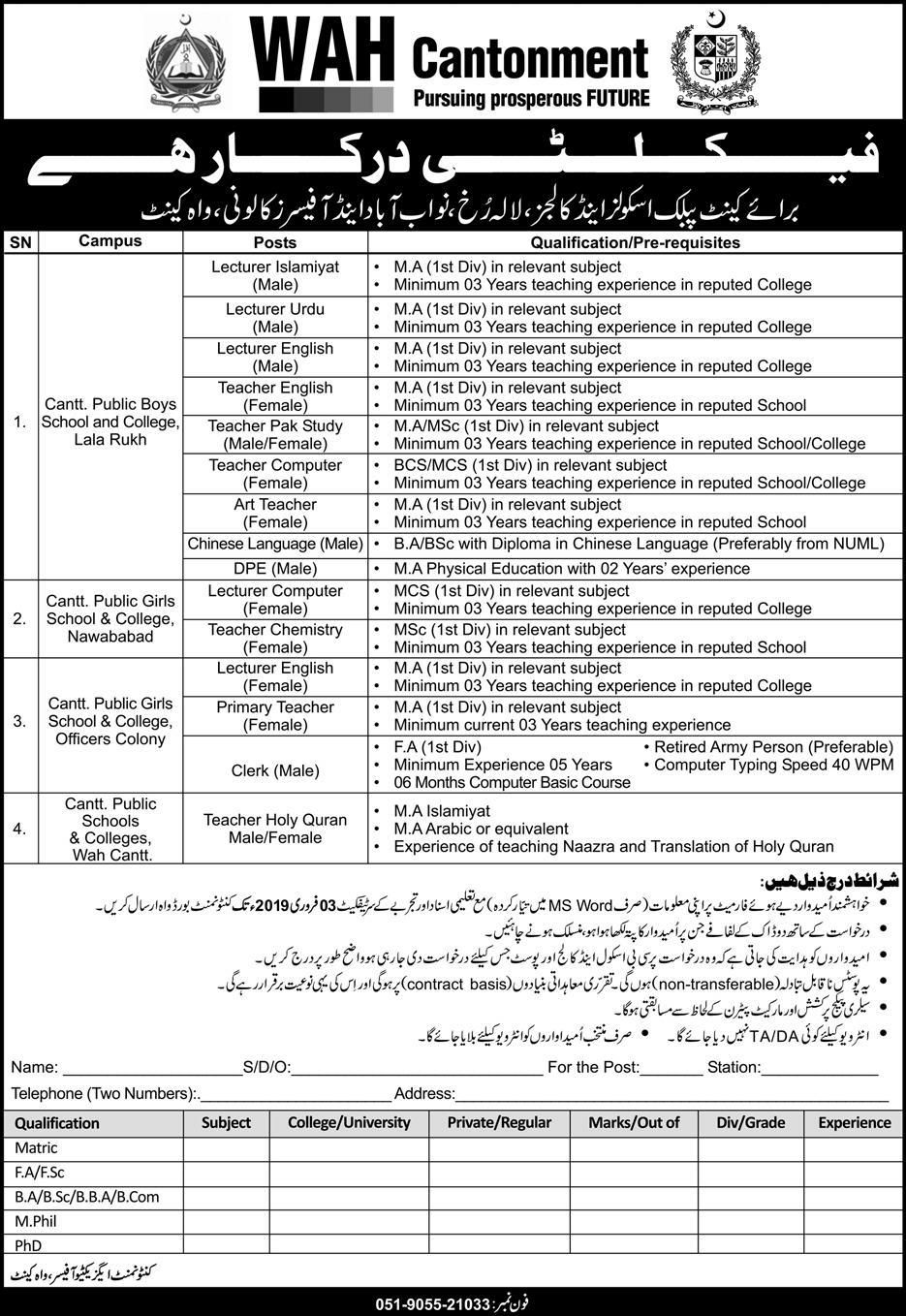 Pin by RozeePaperAll Jobs One Place on WAH Cantonment