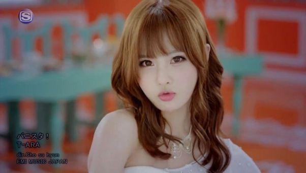Member Profile Boram Former T Ara Tara Kpop Girls Girl Group