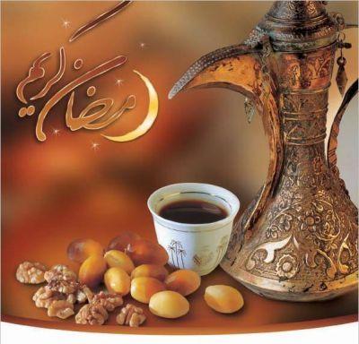 Ramadan Karim Jpg 400 384 Ramadan Images Ramadan Muslim Ramadan