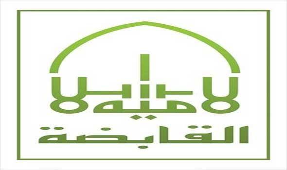 إدراج اسهم الاكتتاب الخاص لمساهمي المجموعة الإسلامية القابضة أموال North Face Logo Retail Logos The North Face Logo