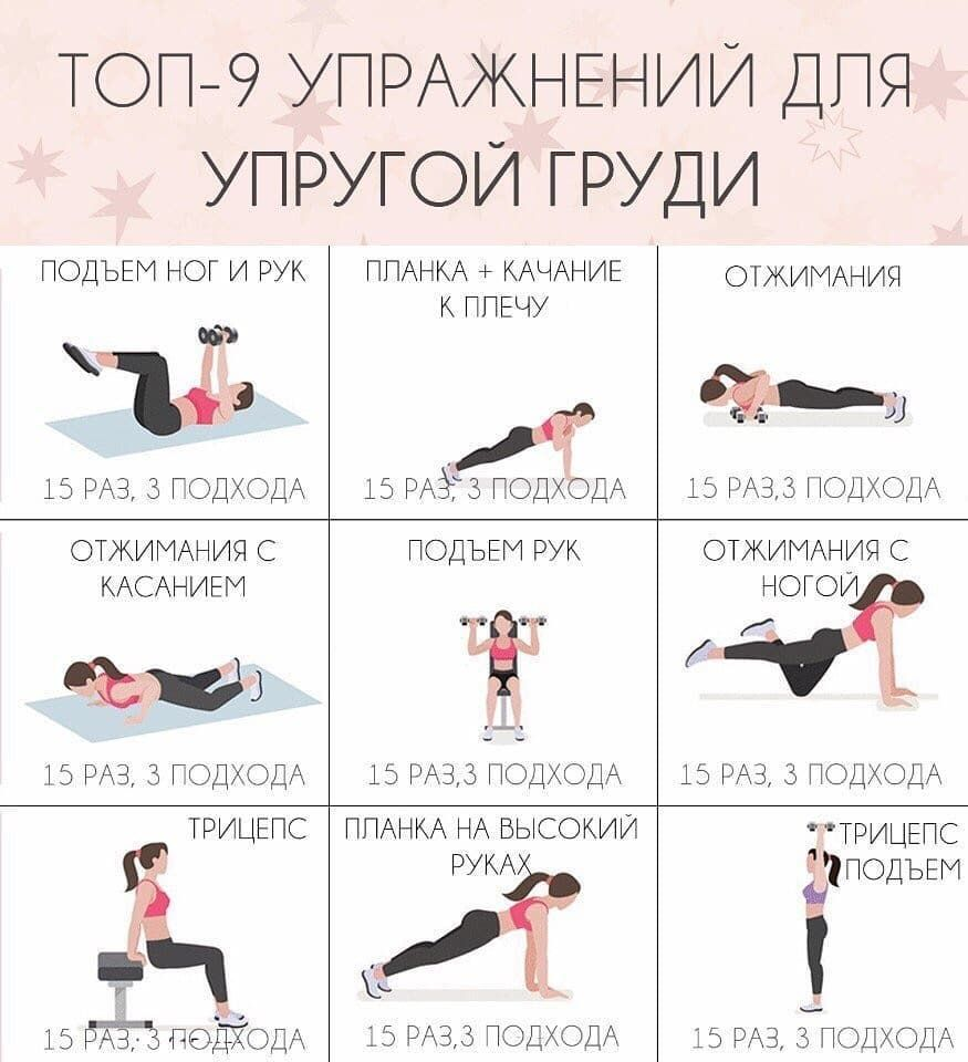#fitness # # # # #fitness #sport #fitnessgirl #fit #dieta # # # # # # # # # # # # # #65 #