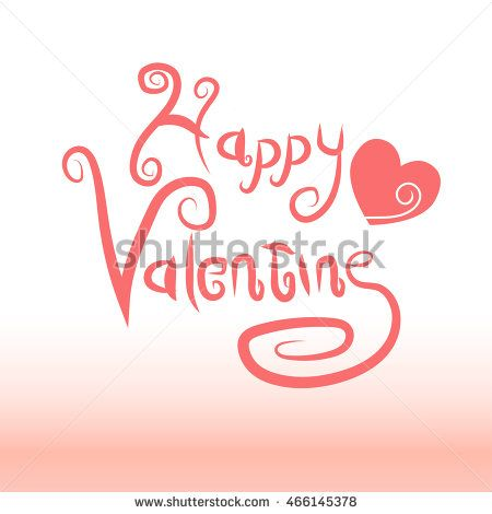 Happy Valentine Text Logo With Pink Heart Symbol Valentine Design