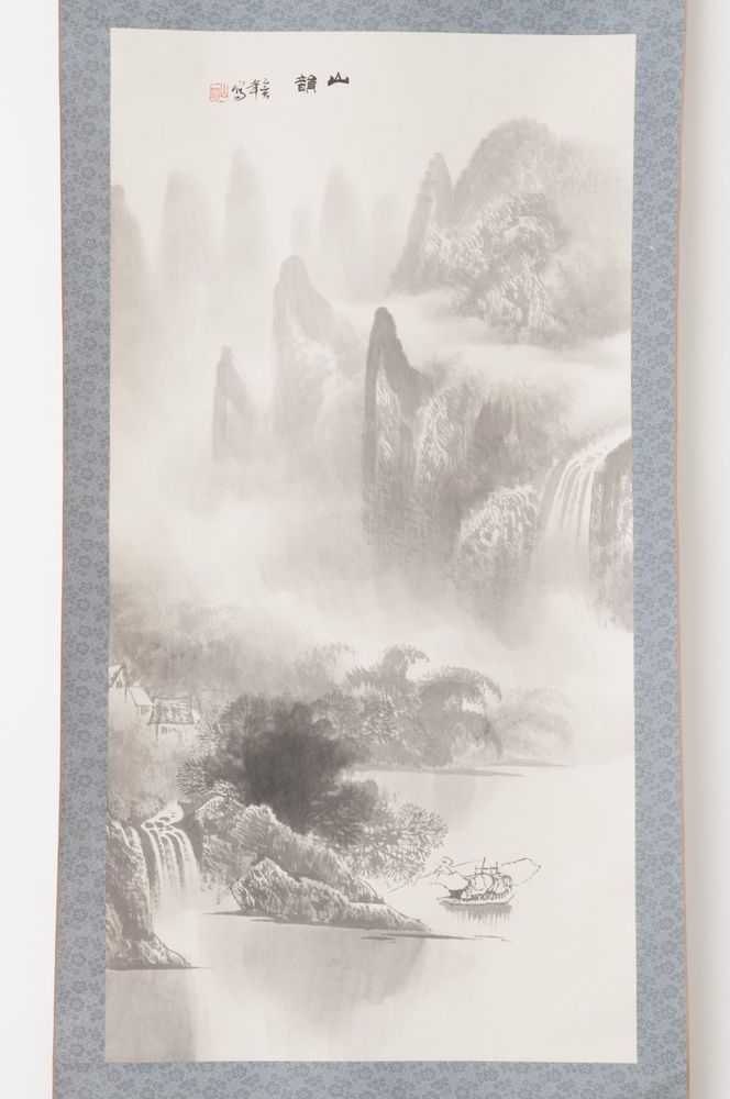 Check out Chinese hanging scroll Landscape painting Antique wall art hs0679  http://www.ebay.com/itm/Chinese-hanging-scroll-Landscape-painting-Antique-wall-art-hs0679-/122012346080?roken=cUgayN&soutkn=Udw8js via eBay
