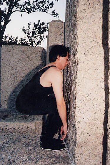 QiGong Wall Squat