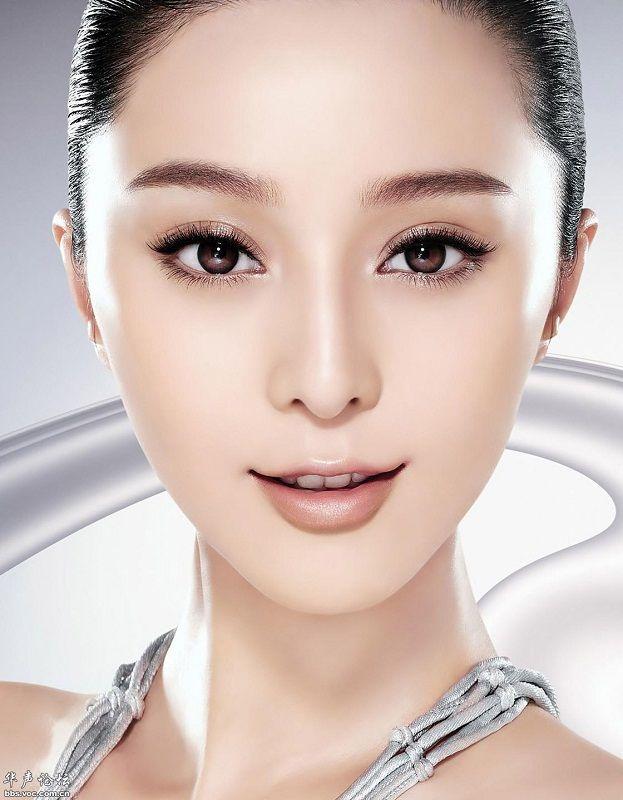 Actress asian photo gallery