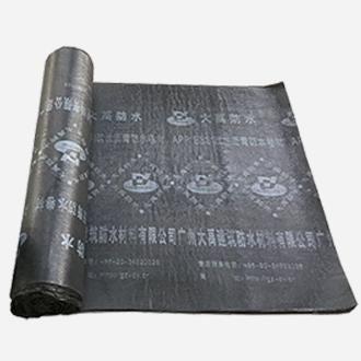 Bituminous Waterproofing Membrane | Dayu waterproofing | Liquid