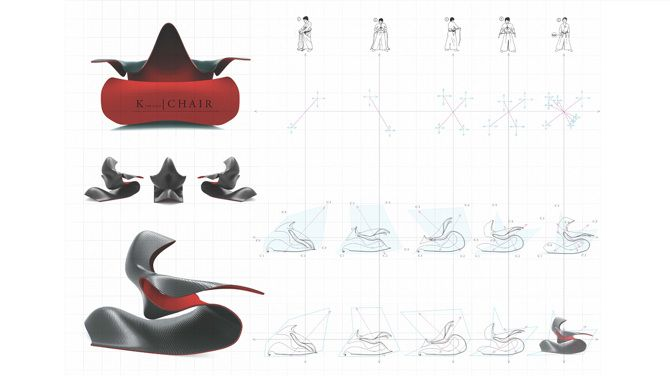 K(imono) Chair - ONUR OZKAYA