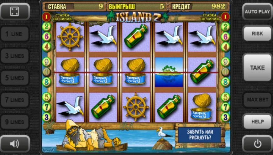 Игровые автоматы онлайн бесплатно без регистрации остров 2 все игры в рулетку онлайн играть бесплатно