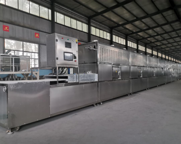 Microwave Drying Equipment For Chinese Medicinal Materials Is An Efficient And Energy Saving Sterilization Technology It Can Dry The Drug Wi