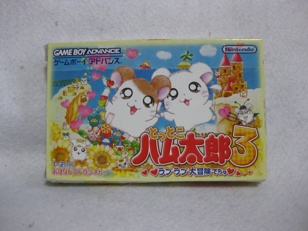 Hamtaro 3 Ham Ham HeartBreak Game Boy Advance GBA Nintendo