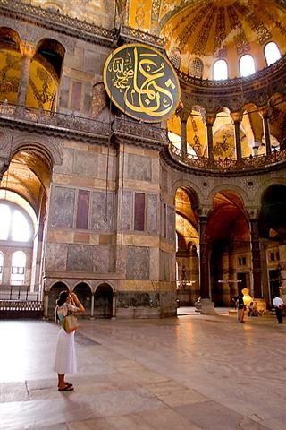 Hagia Sophia Istanbul Turkey Istanbul Camiler Turkiye